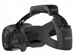 HTC Vive kábelmentes kiegészítő - TPCAST