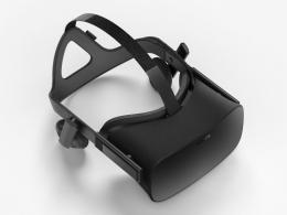 Oculus Rift CV1 - végleges kereskedelmi forgalomba hozott változat