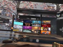 Oculus Home – az alapszoftver