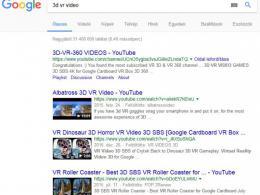 Az idő elérkezett- a Google hozza a népi virtuális valóságot